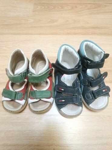 Продаю детские ортопедические сандалии. Woopy (зеленые) 24 размер