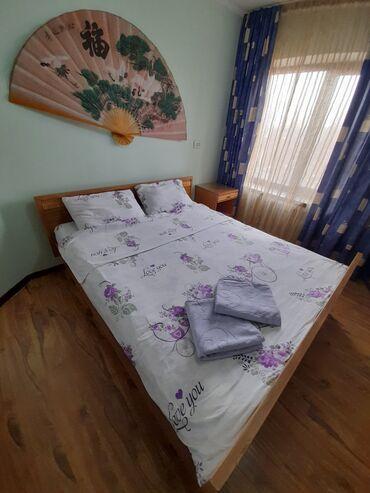 Посуточная квартира ночь сутки находится в городе Бишкек возле