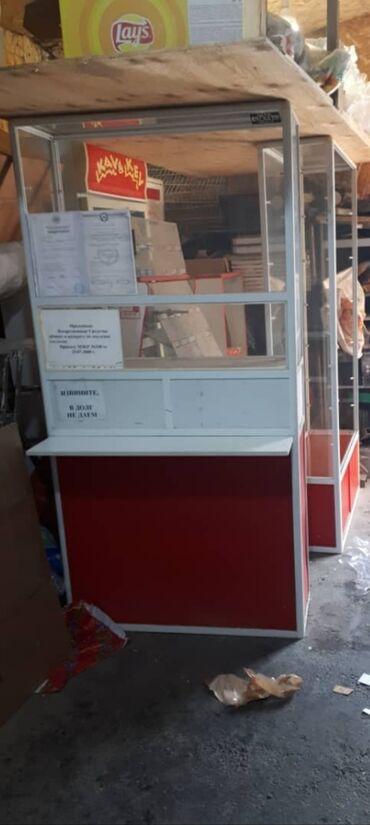 трикотажные платья полоску в Кыргызстан: Продаю оборудование для аптека от фирмы DIA б/у размер кассовый зона