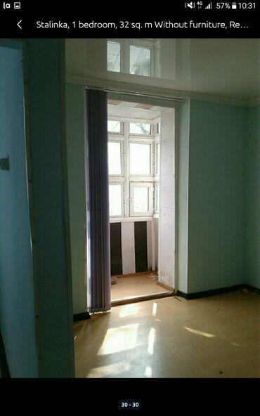 Продажа квартир - Тех паспорт - Бишкек: Сталинка, 1 комната, 32 кв. м Не затапливалась, Не сдавалась квартирантам, Животные не проживали
