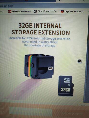 карты памяти uhs i u3 для gopro в Кыргызстан: Мини камера SQ11видеорегистратор-миникамера качество видео