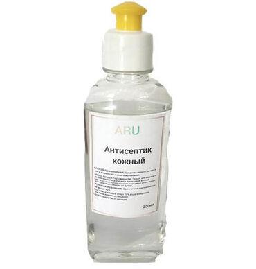 Антисептик ARUАнтисептик ARU 200 мл – готовое к применению средство