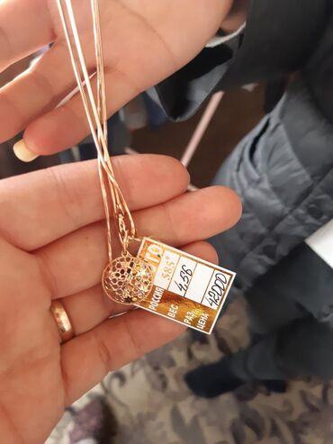 скупка золота 585 пробы в Кыргызстан: Проба 585 красное золото