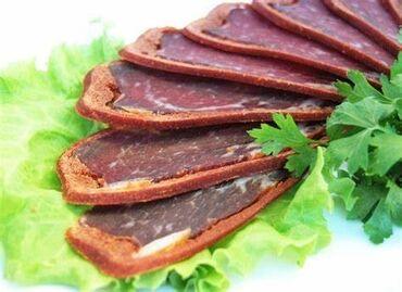 34 объявлений: Продаю, домашнию, бастурму очень, вкусную из натурального мяса, с