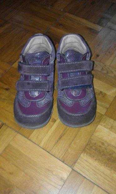 Ciciban cipelice nosene 2-3 puta.broj 26 - Pancevo