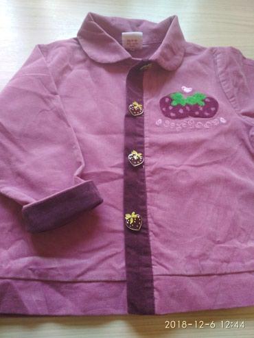 Новая курточка из вильвета. в Бишкек