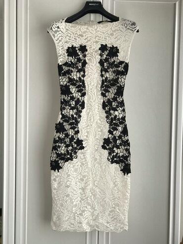 Платье Зара, кружевное с атласным потайным платьицем