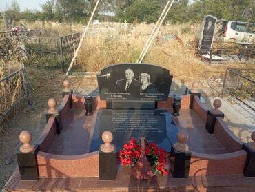 сойку кыздар бишкек в Кыргызстан: Изготовление памятников, оград в Бишкеке.Установка