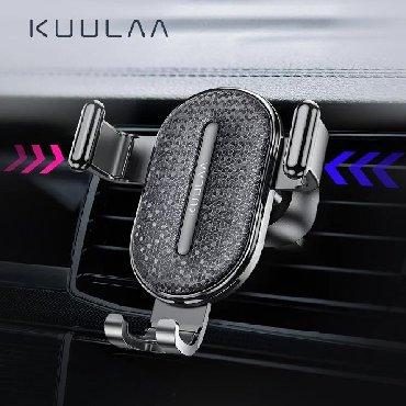 держатель для нот в Азербайджан: KUULAA Автомобильный держатель