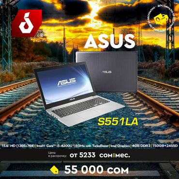 смартфоны в рассрочку бишкек in Кыргызстан | SAMSUNG: В месяц от 5 233 сом – Asus S551LA Статус: новый Процессор: Intel® Cor