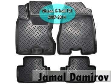 чехлы на авто в Азербайджан: Nissan X-Trail T31 2007-2014 və hər növ avtomobil üçün poliuretan ayaq