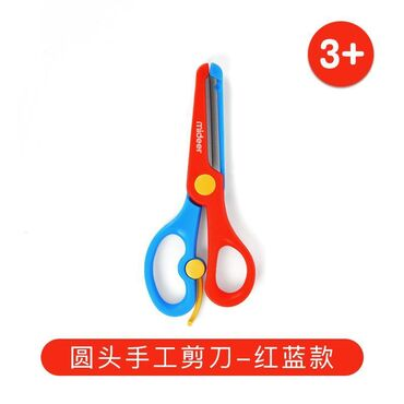 blue chanel в Кыргызстан: KIDS SCISSORS-RED BLUE