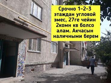 2 комнаты, 50 кв. м, Без мебели