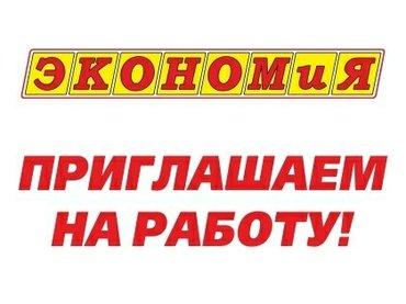 Требуется медсестра в частный в Бишкек