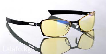 Игровые очки Gunnar SteelSeries Scope созданы в Бишкек