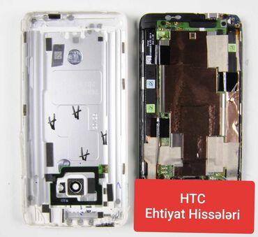 HTC Ehtiyat Hissələri
