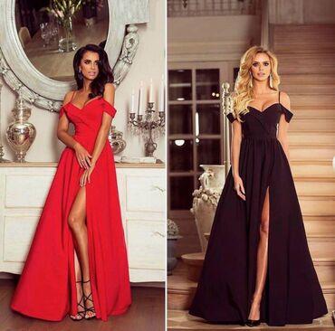 | Ub: Duge svecane haljine