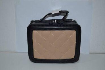 Moderna ženska torba – Više boja2,200 rsdTorbe su must have modni