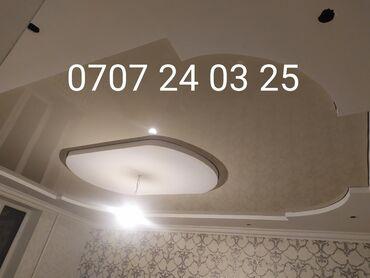 оригинальные-расходные-материалы-3doodler-create-abs-пластик в Кыргызстан: Натяжные потолки выезд замер бесплатно, качественные материалы без