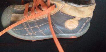 Dečije Cipele i Čizme - Bajina Basta: Ciciban cipelice ocuvane