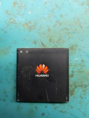 Akkumulyatorlar - Azərbaycan: Hia  Huawei y320