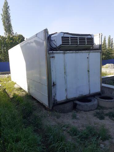 Продаю кузов рефрижатор холодильник в идеальном состоянии длина 7.90