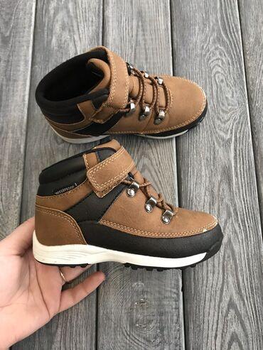 Водонепроницаемы термо деми ботинки Н&М б/у размер 8 US/ 25 евро /