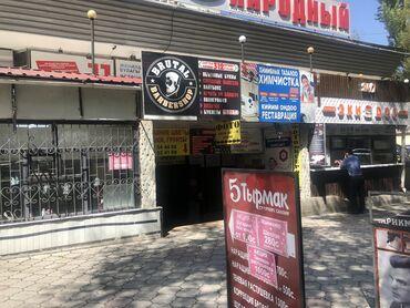 Магазины - Кыргызстан: Продаётся Коммерческое помещение можно разделить и приобрести только