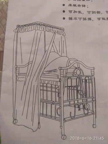Детская колыбель кроватка манеж на колесах, новая. в Ош