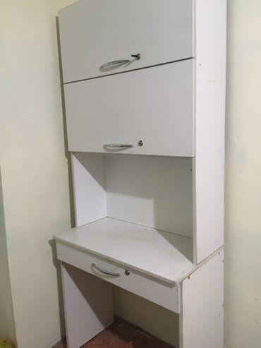 Продаю кухонный шкаф очень компактный занимает мало места. Кто заберет