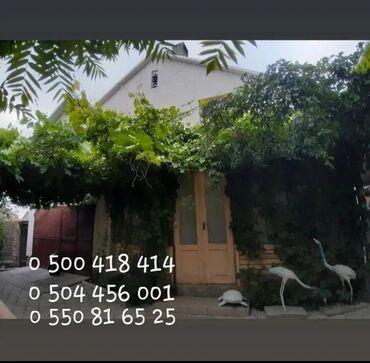 Продам Дом 148 кв. м, 5 комнат