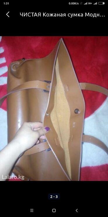 Качественная корейская кожанная сумка для офисных работников