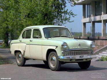 moskvic - Azərbaycan: Moskviç 407 1958