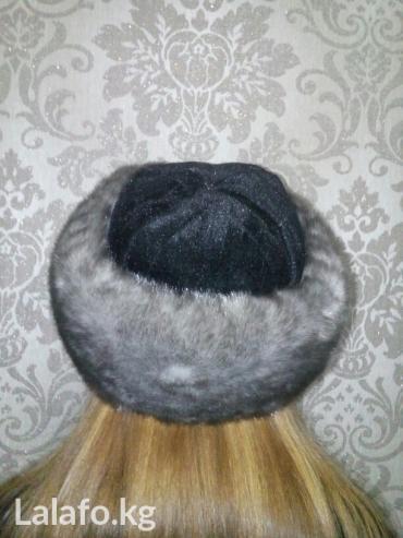 шапку женскую чернобурка в Кыргызстан: Женская одежда