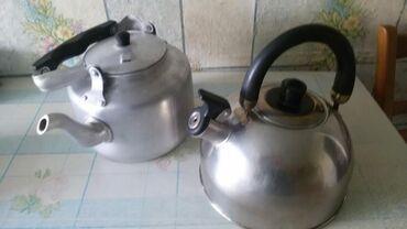 Кухонные принадлежности в Кара-Балта: Чайники в отличн состоянии 3литра Один со свистком другой алюминевый