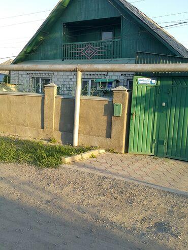 продам батареи отопления в Кыргызстан: Продам Дом 100 кв. м, 7 комнат