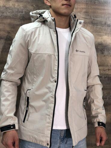 куртка в Кыргызстан: Куртки