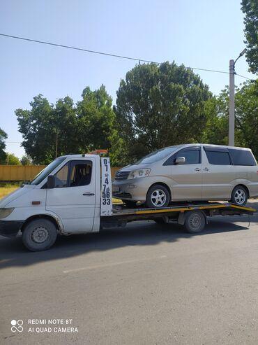 redmi note 5 цена в бишкеке в Кыргызстан: Эвакуатор | С лебедкой, С ломаной платформой Дачное (ГЭС-5)