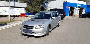 легаси бл5 в Ак-Джол: Subaru Legacy 2 л. 2004 | 22000 км
