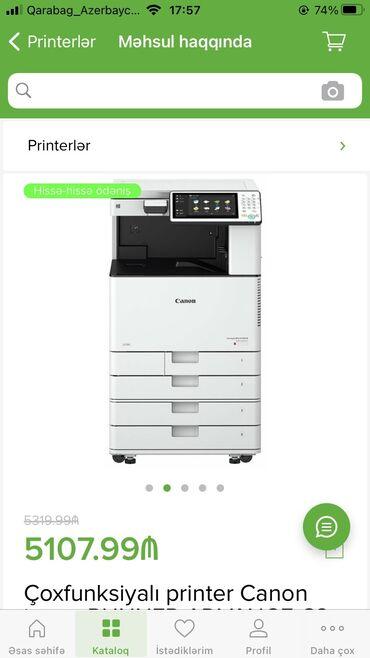 printer в Азербайджан: Ofis üçün çoxfunksiyalı printer  Whatsappa yazın Zənglərə cavab verilm