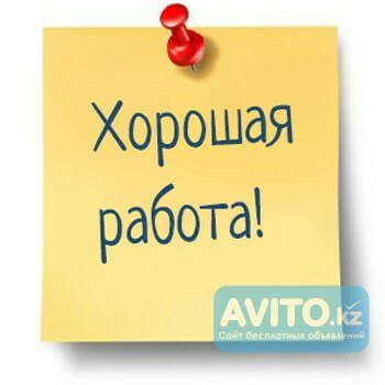 Требуются Пом Зав склада !  в Бишкек