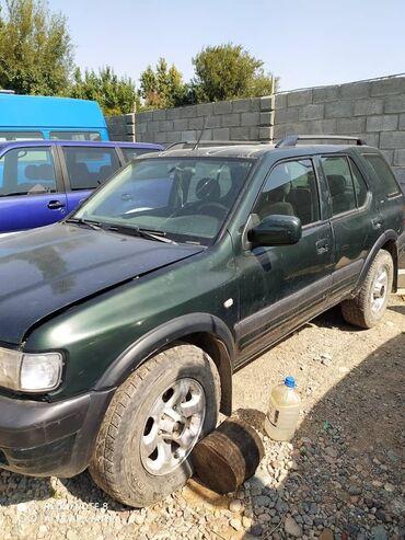 Автомобили - Кызыл-Суу: Opel Frontera 2.2 л. 2001