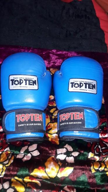 боксерские-перчатки-на-заказ в Кыргызстан: Боксерские перчатки