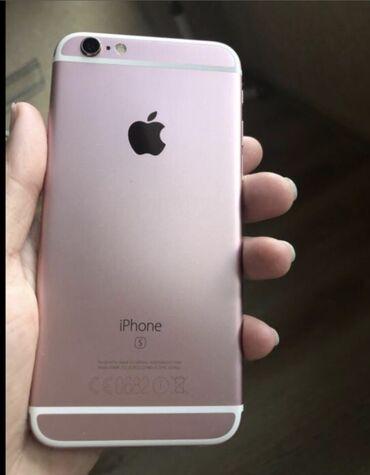 gold star телевизор в Кыргызстан: IPhone 6s | 64 ГБ | Розовое золото (Rose Gold) | Б/У | Отпечаток пальца