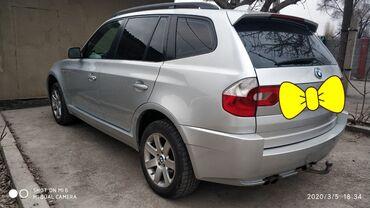 BMW X3 2.5 л. 2004