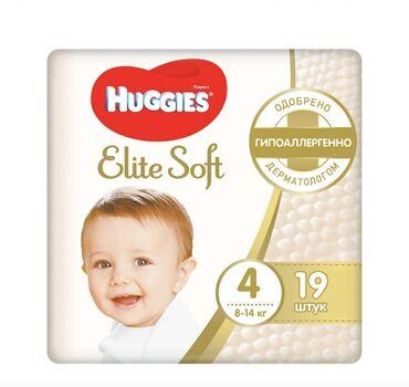 huggies elite soft в Кыргызстан: Huggies Elite Soft #4, 19штук, 305сом  Оптом и в розницу