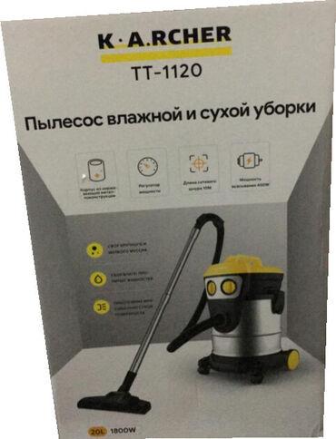 Бытовая техника - Бишкек: Профессиональный пылесос karcher tt-1120  мощность 1800 вт