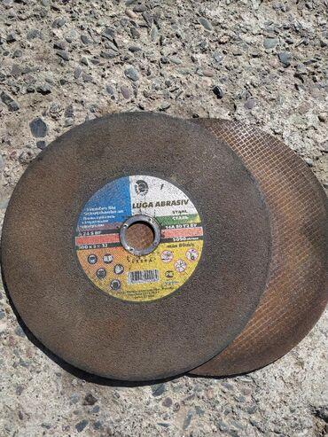 Брусчатка бишкек цена - Кыргызстан: 2 отрезных круга по металлу 300x3x32, Карабалта, Бишкек. Цена за 2шт
