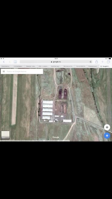 ферму металлическую 7м в Кыргызстан: Продаю ферму ( мтф) в отличном состоянии. Чуйская область