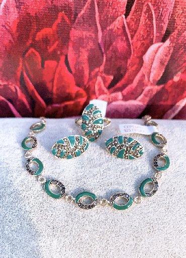 серебро оптом из турции в Кыргызстан: Новый серебряный набор  Самый лучший подарок для ваших любимых  Турецк